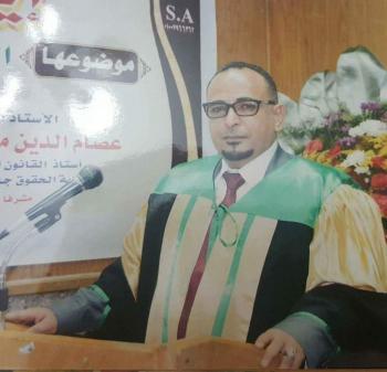 الدكتوراة للمحامي إياد السيايدة