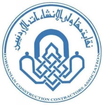 المقاولين تؤكد حق الشعب الفلسطيني في الدفاع عن ارضه