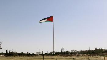 العمل الدولية تشيد بالأردن