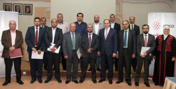 16 شركة أردنية تنضم إلى برنامج تسريع نمو المشاريع الاقتصادية