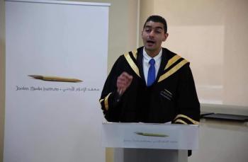 يوسف عبداللطيف ابو رمان مبارك الماجستير