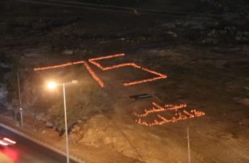 مجلس قلقيلية يحتفل بعيد الاستقلال (صور)