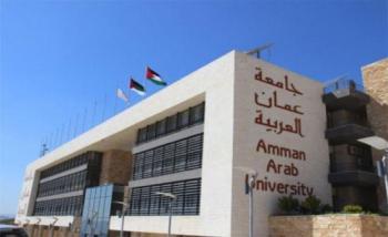 وظيفة شاغرة في جامعة عمان العربية