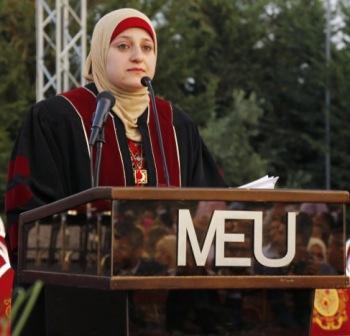الاستحقاق الذهبيّ للشرق الأوسط الذهبيّة