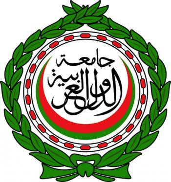 الجامعة العربية تؤكد دعمها لجهود إعادة إعمار غزة