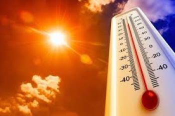 ارتفاع على درجات الحرارة الخميس