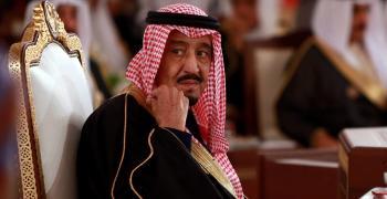 السعودية تخفض رواتب الوزراء