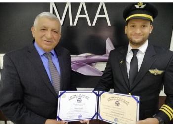الطيار حسن علي مراد مبارك التخرج