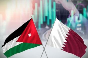 55 مليون دولار الميزان التجاري بين الأردن وقطر خلال الربع الأول من هذا العام