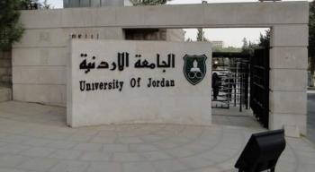 الأردنية تشارك في ورشة عمل افتراضية حول أثر كورونا على الاقتصاد