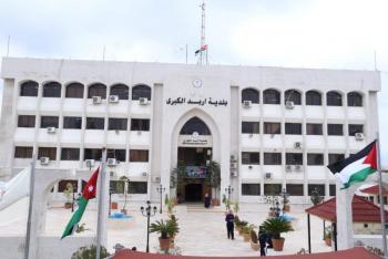 استثناء مدراء المديريات ورؤساء أقسام بلدية إربد من تعميم الحد الأدنى