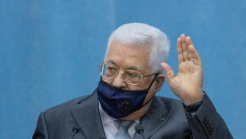 عباس يمدد حالة الطوارئ في فلسطين 30 يوما