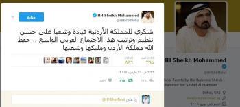 آل مكتوم يشكر الأردن على حسن تنظيم القمة العربية