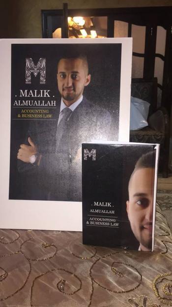 مالك المعلا .. مبارك التخرج