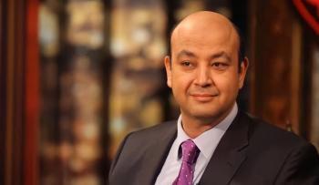 الكشف عن موعد عودة عمرو أديب إلى الشاشة