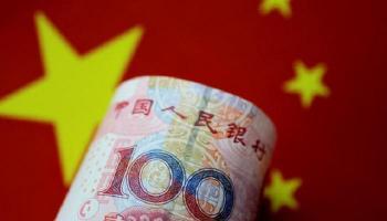 كورونا يزيد ثروات أغنياء الصين 1.5 تريليون دولار