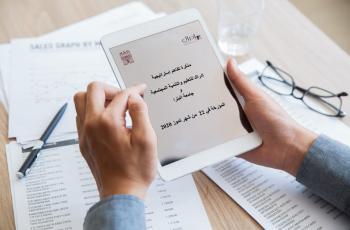 جامعة البترا ومنصة إدراك توقعان مذكرة لنشر مساقات إلكترونية