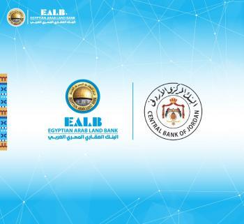 العقاري المصري العربي يشارك بحملة التوعية لتعزيز الثقافة المالية