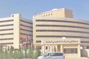 مدير الزرقاء الحكومي: لا نقص بالأكسجين في المستشفى والأمور تحت السيطرة