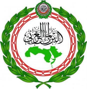 البرلمان العربي يؤكد أهمية نشر قيم التسامح ورفض خطاب التعصب والكراهية
