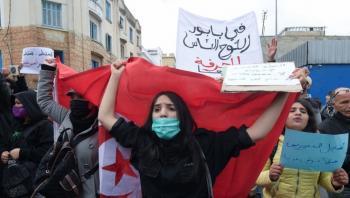 مسيرة احتجاجية بتونس ..  واشتباكات بين الأمن والمتظاهرين