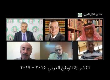 متخصصون وناشرون يناقشون قضايا النشر والقراءة في الوطن العربي