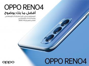 OPPO تطلق Reno4 في الأردن