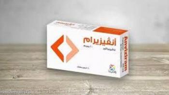 مصر ..  تحديد موعد طرح عقار كورونا المحلي في الأسواق