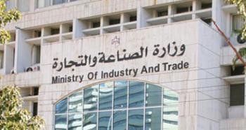 إصابة كورونا في وزارة الصناعة والتجارة وفحوصات للموظفين الثلاثاء