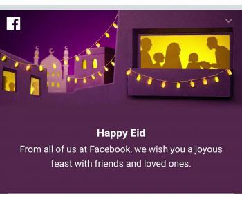 الفيسبوك يهنىء بالعيد