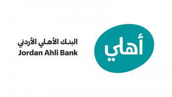 البنك الأهلي الأردني يواصل دعمه لمتحف الأطفال - الأردن ومبادرة مدرستي