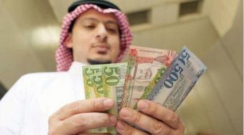 كيفية التداول عبر الإنترنت في السعودية