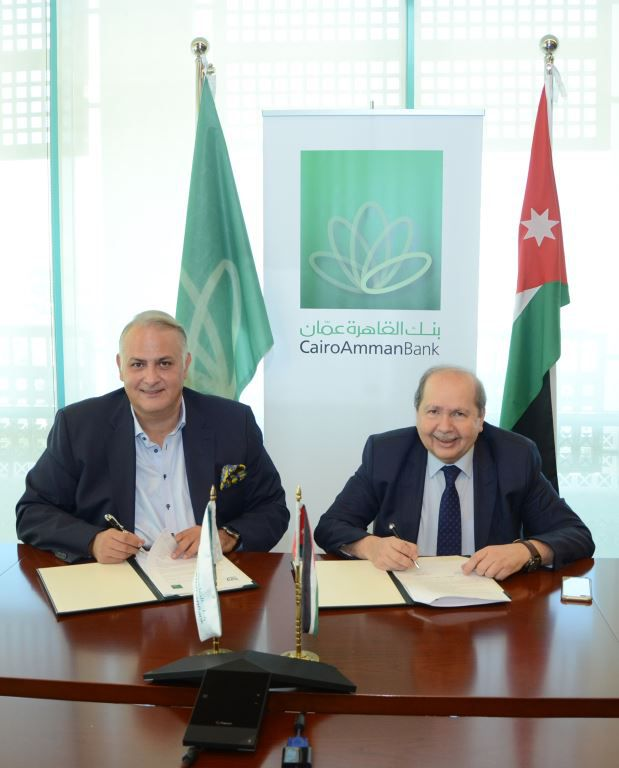 الكلية الجامعية الوطنية للتكنولوجيا تنضم الى عالم البطاقات الذكية مع بنك القاهرة عمان