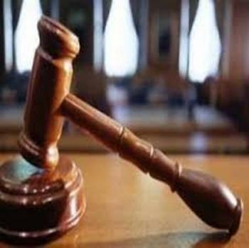 دعوة للناجحين في المسابقة القضائية (أسماء)