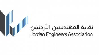 توافق على تأجيل انتخابات نقابة المهندسين للعام المقبل