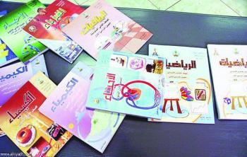 مطلوب توريد دفاتر مدرسية لجمعية الثقافة الاسلامية