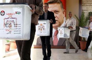 128 ألف قاصر يشاركون بالانتخابات النيابية المقبلة