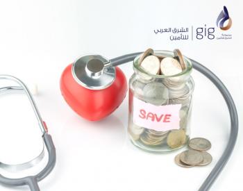 التأمين الطبي بأسعار اقتصادية مع gig   الشرق العربي للتأمين