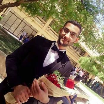 وفاة الشاب محمد منيزل الصبيحي