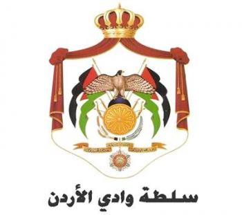 الحيصة امينا عاما لسلطة وادي الأردن بالوكالة