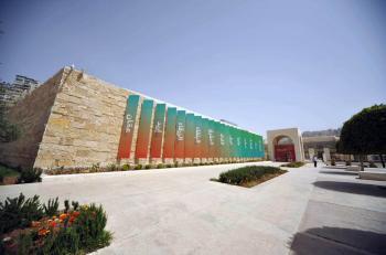 متحف الأردن يتوقف عن استقبال زواره ليومين
