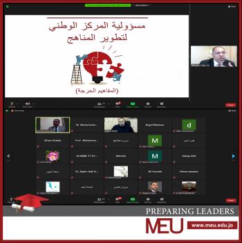 الشرق الأوسط تعقد ندوة بعنوان العودة إلى المدرسة بعد كورونا