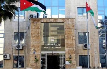 اصابات كورونا في مديرية عمل عمان الأولى