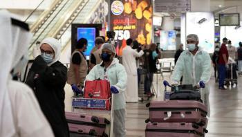 الكويت ..  3 وفيات و688 إصابة بفيروس كورونا