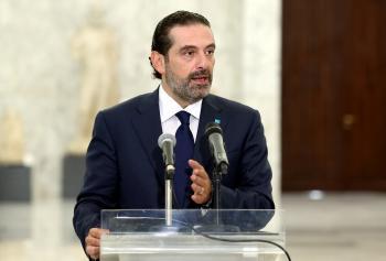 الحريري يقترح اسقاط الحصانات لمعرفة حقيقة انفجار مرفأ بيروت