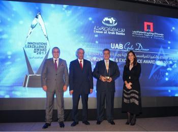 المصارف العربية تمنح الأهلي جائزة الابتكار والتميز