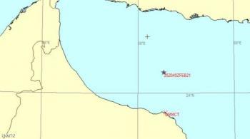 تعرض سفينة لانفجار في خليج عُمان