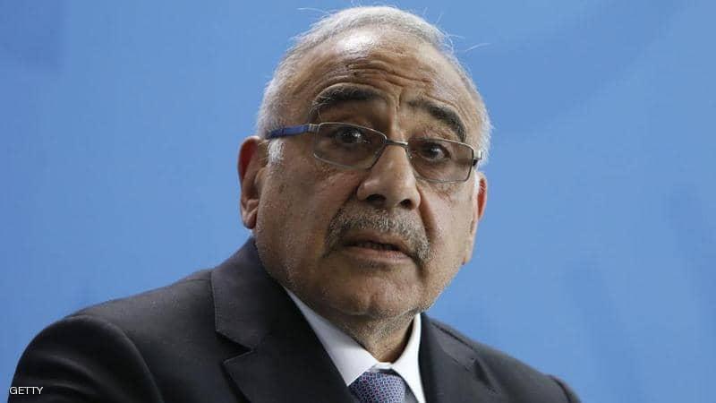رئيس الوزراء العراقي يكشف كواليس الضربة الأميركية