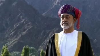 عُمان : رئيس اركان جديد