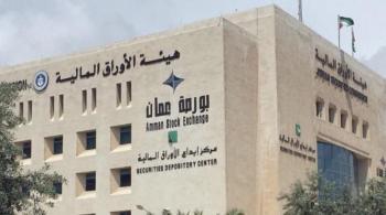 بورصة عمان تغلق تداولاتها بـ8.6 مليون دينار
